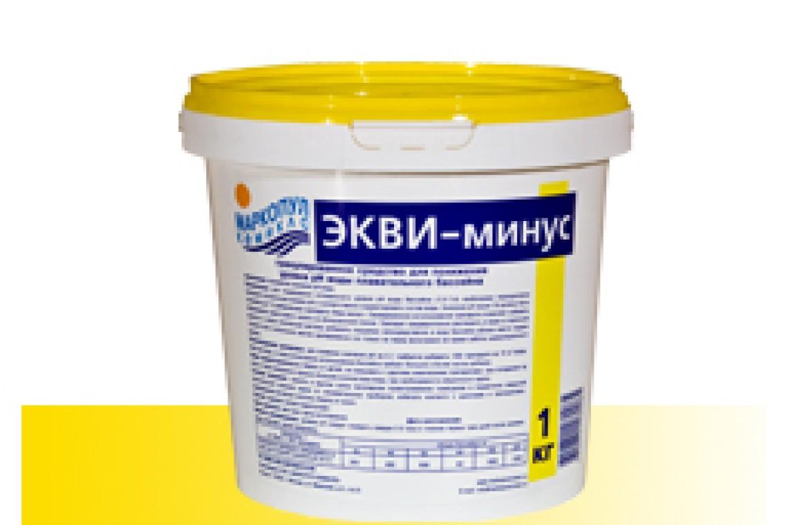 him-reagenty-dlya-ochistki-basseina