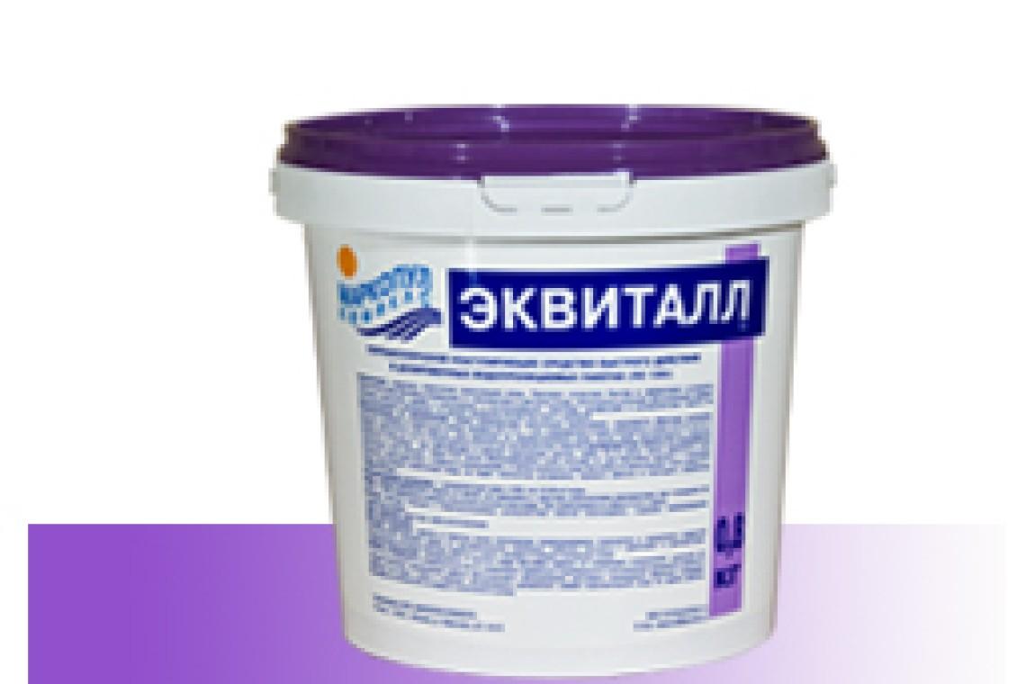 ekvitall_poroshok-omsk